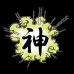 神_A god_Sticker