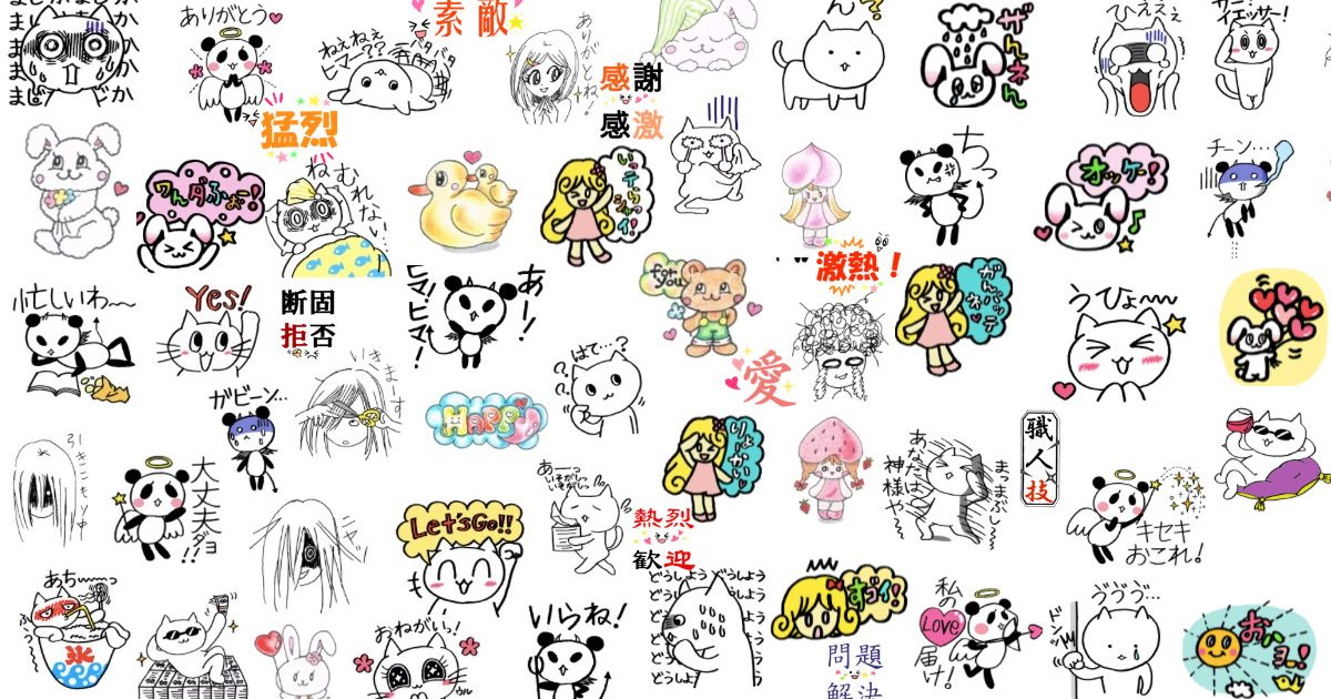 line_sticker_wallpaper