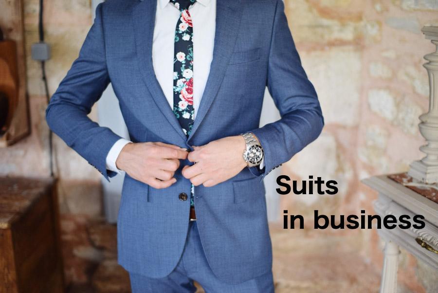 ビジネスにおけるスーツ